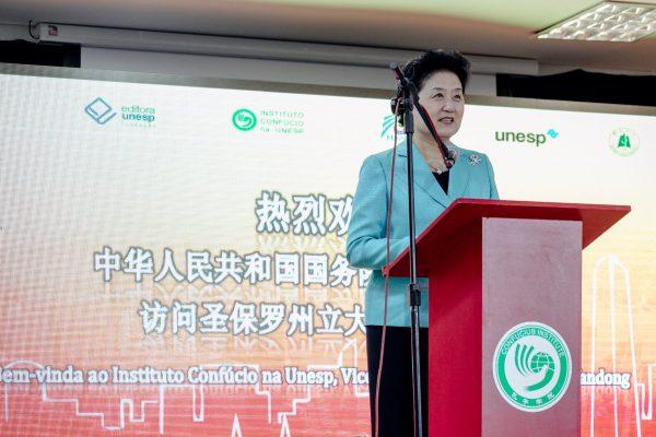 ICUNESP - Visita da Premier Liu Yandong-44-2