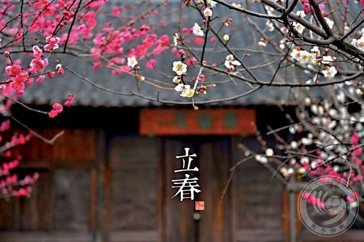 Lichun, quando o vento leste traz a primavera