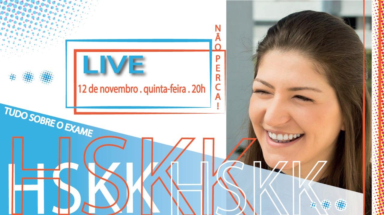 Confira como foi a nossa live sobre o HSKK!