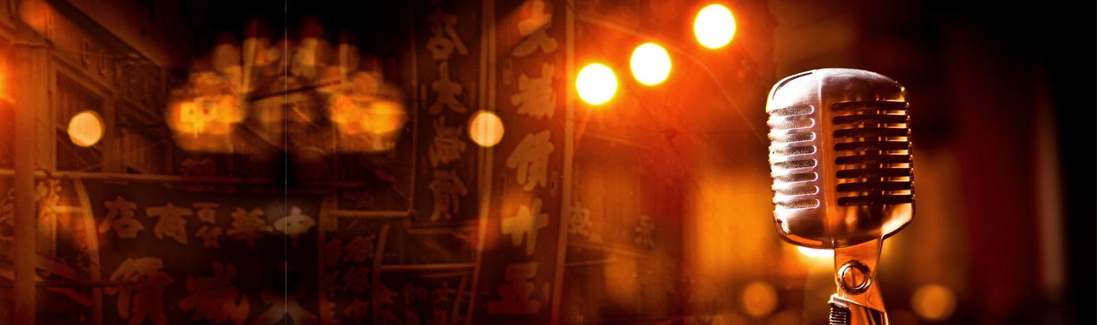 Jazz Oriental