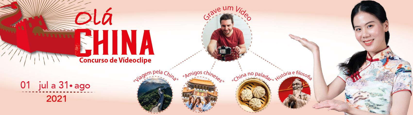 """Concurso de Vídeoclipe  """"Olá China!"""""""